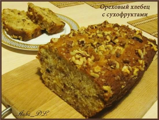 Хлебец ореховый с сухофруктами