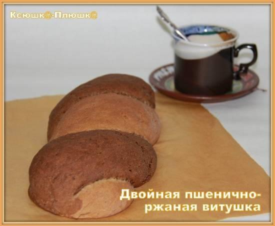 Двойная пшенично-ржаная витушка (по мотивам А.Китаевой)