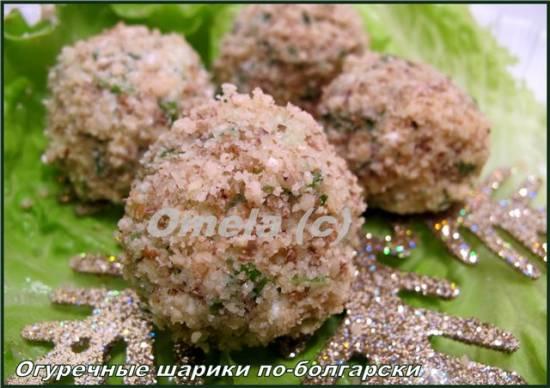 Огуречные шарики по-болгарски
