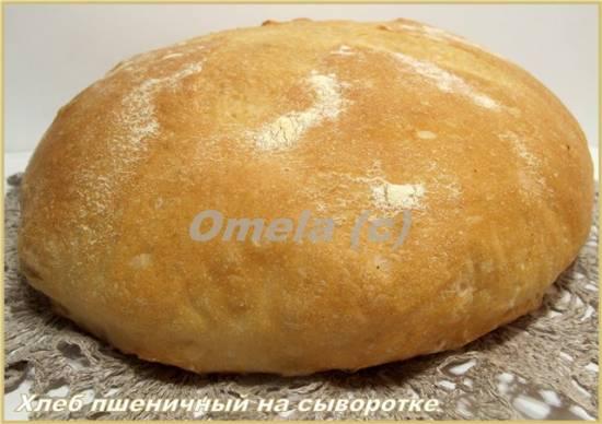 Хлеб пшеничный на сыворотке (в духовке)