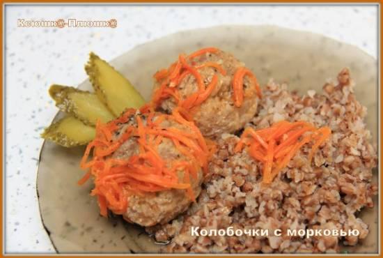 Колобочки с морковью (скороварка Brand 6050)