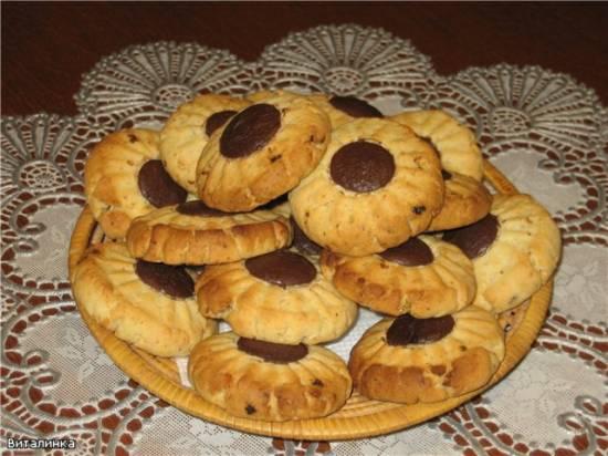 Печенье с кокосом, миндалём и шоколадными чипсами