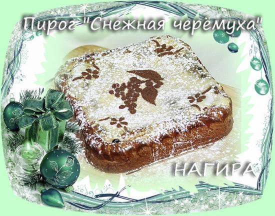 Пирог Снежная черёмуха (Сладости родом из детства-4)