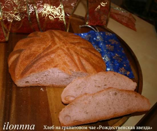 Хлеб на гранатовом чае «Рождественская звезда»