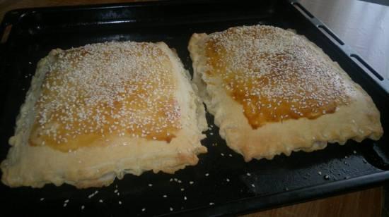 Вкусный пирожок