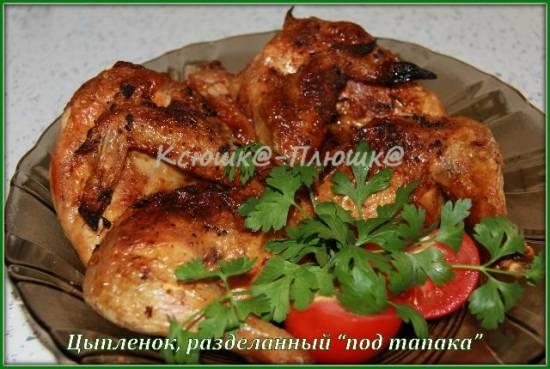Цыпленок в йогуртовом маринаде