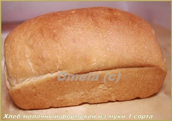 Рецепт хлеба из пшеничной муки 1 сорта в хлебопечке