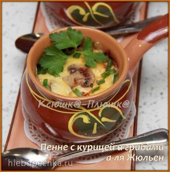 Пенне ригате (Penne rigate) с курицей и грибами а-ля Жюльен (аэрогриль Brand 35128)