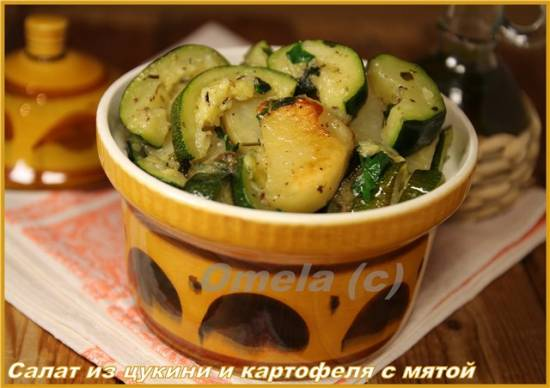 Цукини с рисом для Cuckoo 1054 Салат из цукини и картофеля с мятой