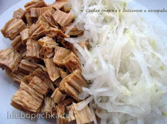 Соевая спаржа с дайконом и капустой кольраби