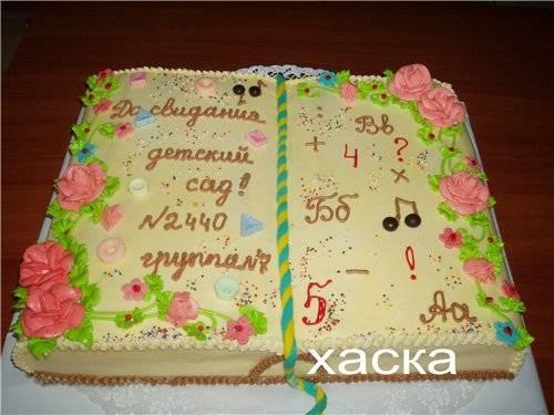 """Торт """"Раскрытая книга""""  Мастер-класс"""