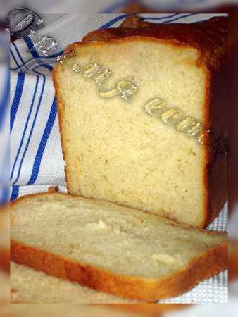 Хлеб сметанный в хлебопечке