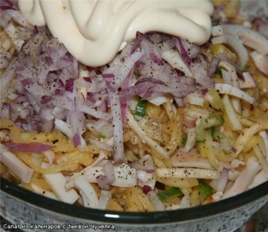 Салат из кальмаров с тыквой