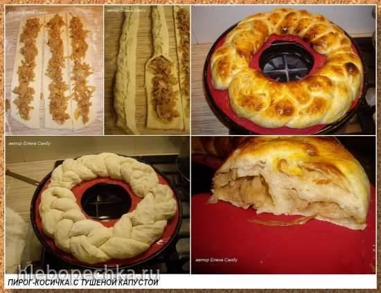 Пирог косичка с капустой (гриль-газ).