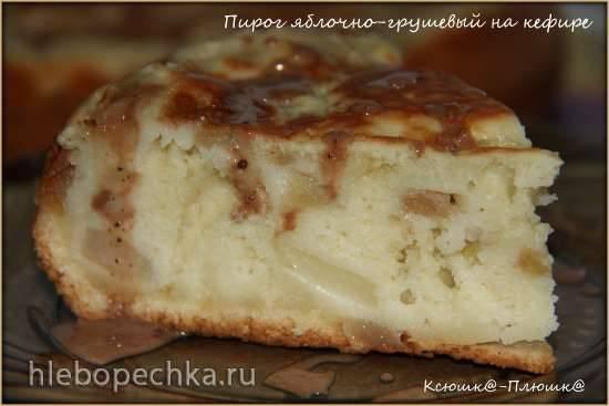 Пирог яблочно-грушевый на кефире (мультиварка-скороварка Brand 6051)