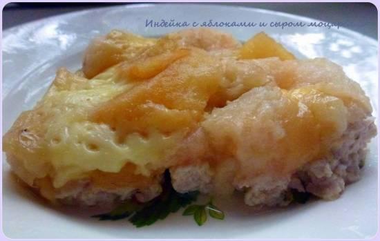 Филе индейки с яблоками и сыром моцарелла диетическое (скороварка-мультиварка Brand 6051)