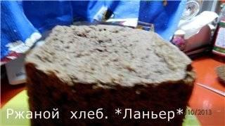"Zelmer BM-1000. Ржаной хлеб ""Бородинский"" Zelmer BM-1000. Ржаной хлеб ""Бородинский"""