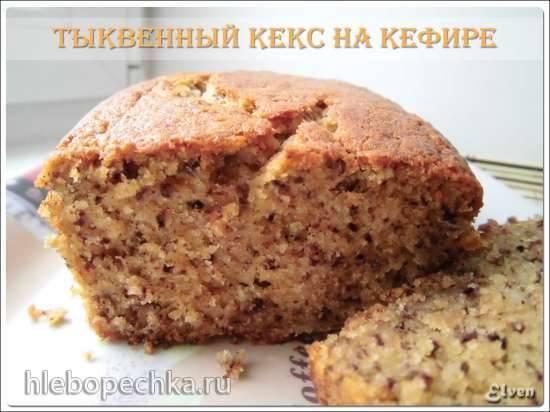 Необычный пирог с тыквой Тыквенный кекс на кефире (Buttermilk Pumpkin Bread)