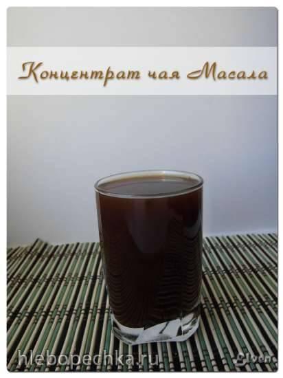 Концентрат чая Масала (Homemade Chai Syrup)