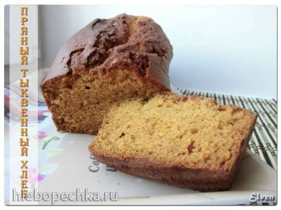 Пряный тыквенный хлеб (Chai Spiced Pumpkin Bread)