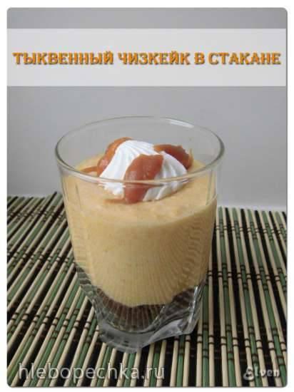 """Десерт """"Тыквенный чизкейк в стакане"""" с карамельным соусом (No Bake Pumpkin Cheesecakes with Caramel Sauce)"""