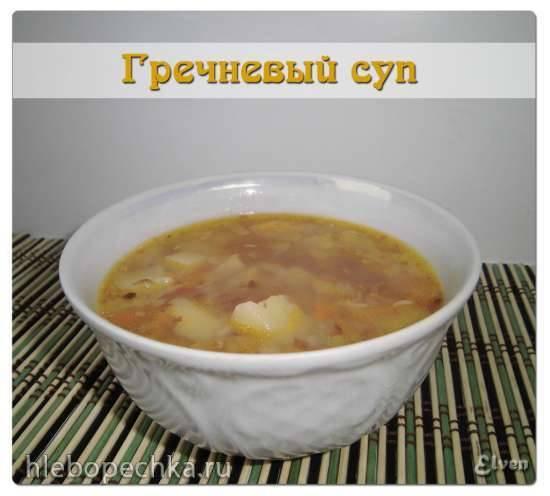 Гречневый суп для Cuckoo (Cuckoo 1054)