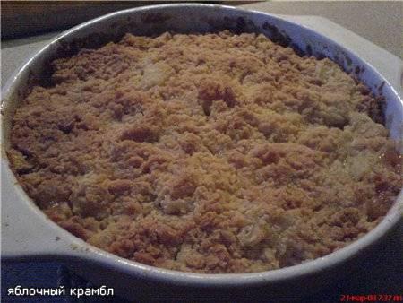 Лёгкий творожно-яблочный крамбл (в пиццепечке)