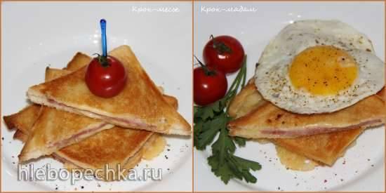 Крок-месье и крок-мадам (завтрак для двоих)