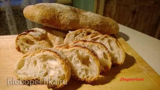 Овернский простой хлеб. Le pain Bougnat. Овернский простой хлеб. Le pain Bougnat.