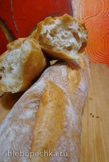 Ароматные  пшеничные багеты