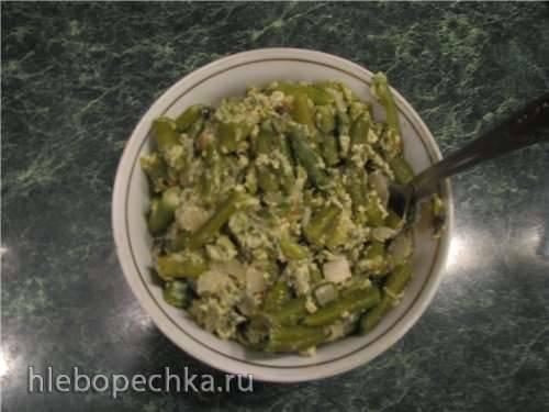 Стручковая фасоль (зелёное лобио) с яйцами