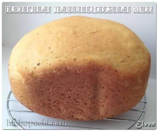 Пшеничный тыквенно-овсяный хлеб