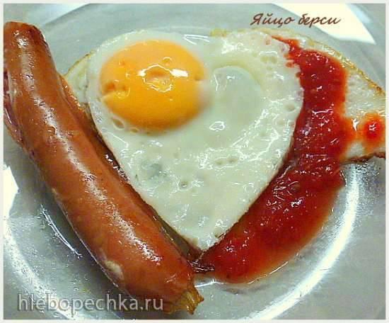 Яйцо берси