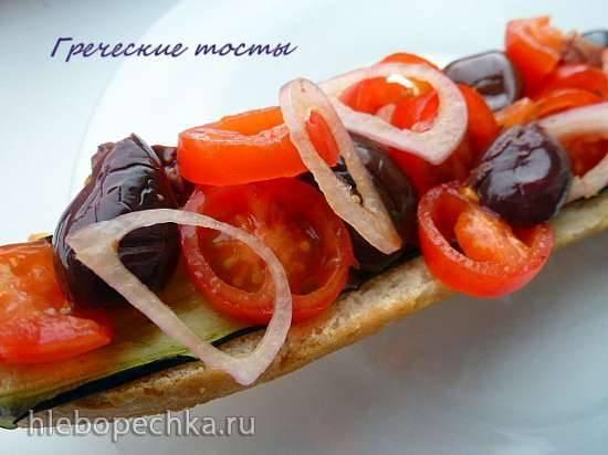 Греческие тосты