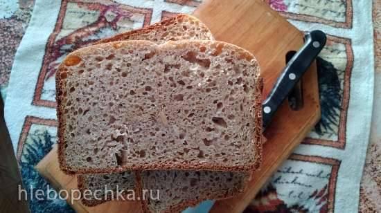 """Хлеб пшенично-ржаной с семенами """"Скандинавский"""""""