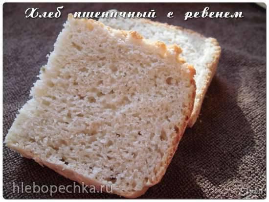 Хлеб пшеничный с ревенем (хлебопечка)