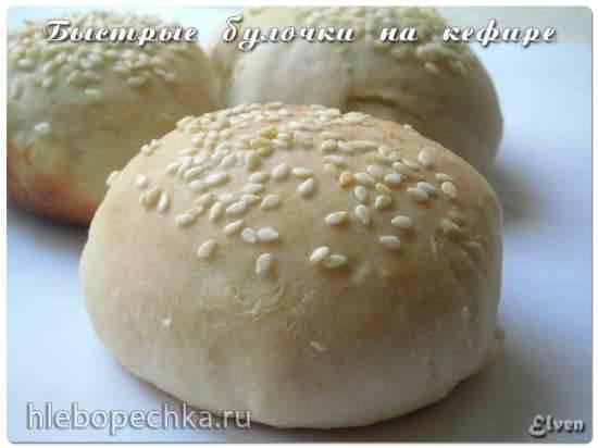 Быстрые булочки на кефире (без яиц и дрожжей)