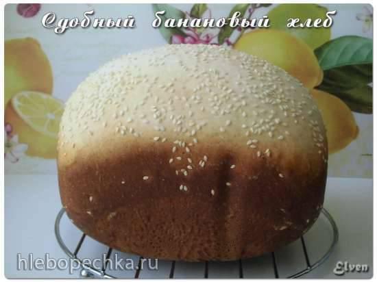 Сдобный банановый хлеб (без яиц)