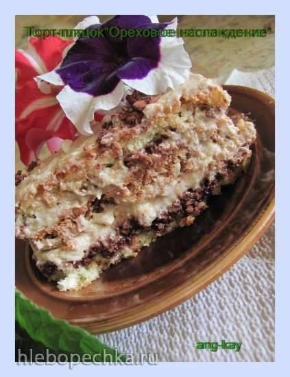 Торт со стеклянными коржами или Торт 100 орехов