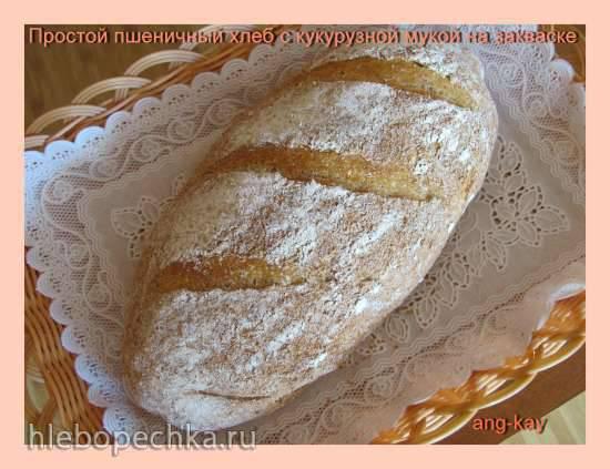 Простой пшеничный хлеб с кукурузной мукой на закваске