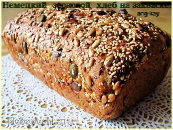 Немецкий зерновой хлеб на закваске Немецкий зерновой хлеб на закваске