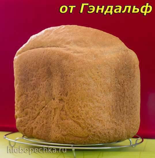 Фирменный хлеб от Гэндальф для хлебопечки