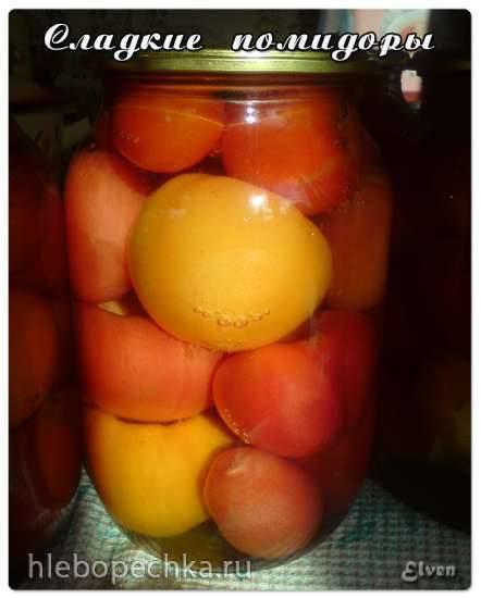 Сладкие помидоры (без уксуса)