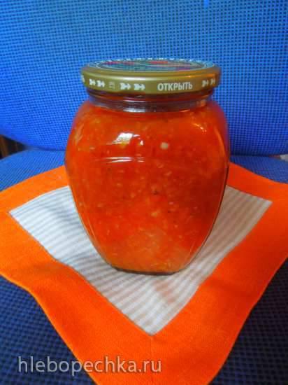 Заготовка из овощей Оранжевое чудо
