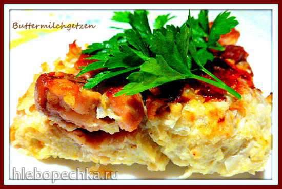 Buttermilchgetzen(картофельная запеканка с корейкой и льняным маслом)
