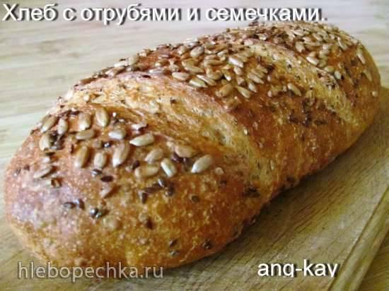 Хлеб с отрубями и семечками Хлеб с отрубями и семечками