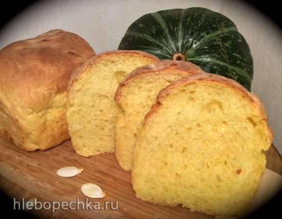 Австрийский тыквенный десертный хлебАвстрийский тыквенный десертный хлеб