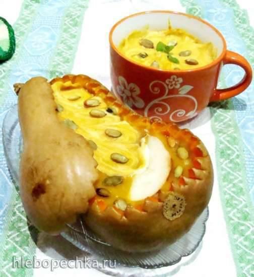 Суп пюре в тыкве с грушей по-Штирийски