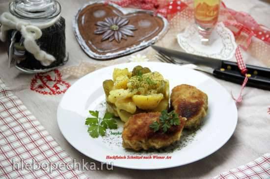 Рубленые шницели По венскому типу  (Hackfleisch Schnitzel nach Wiener Art)