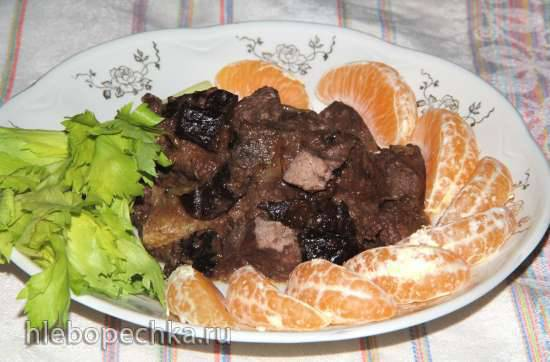 Печень с черносливом (Steba DD1 и DD2)